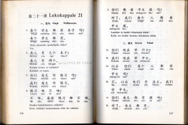 Jokaisella on kaksi, 2008, kiina-suomi-kiina-sanakirja.